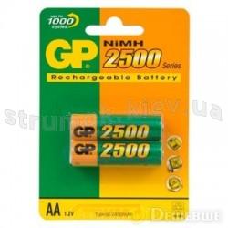 Аккумулятор GP 250AAHC-UС2