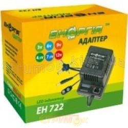 Адаптер ЕН-722 800 mAh