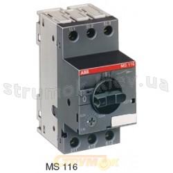 Автомат защиты двигателя MS 116-6.3 ABB 1SAM250000R1009
