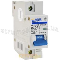 Автоматический выключатель Укрем ВА-2003 1р 100А D 6кА AcKo 1-полюсный A0010030009