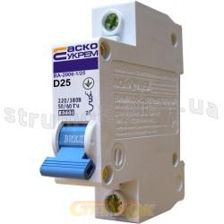 Автоматический выключатель Укрем ВА-2006 1р 25А D 6кА АсКо 1-полюсный A0010060010
