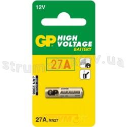 Батарейка GP 27A-U5 А27,MN27 для брелоков сигнализации машины (щелочная)