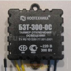 Блок защиты галогенных ламп и ламп накаливания БЗТ-300 ОС Ноотехника Гранит