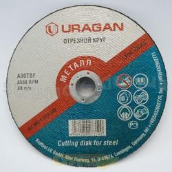 Диск отрезной по металлу 180x2,5x22,2 URAGAN для УШМ
