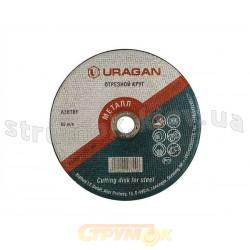 Диск отрезной URAGAN 180x2,5x22,2 по металлу