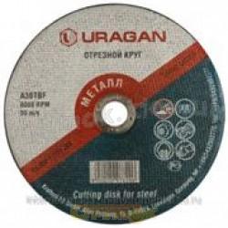 Диск отрезной URAGAN 230x2,0x22,2 по металлу