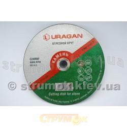 Диск отрезной URAGAN 230x2,5x22,2 по камнях для Болгарки (УШМ).