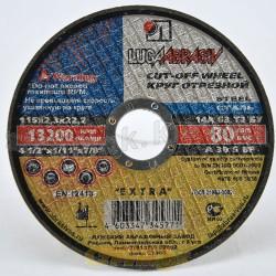 Диск шлифовочный 125x6,3x22 по металлу  17-401