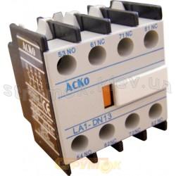 Дополнительный контакт ДК-13 вид контактов 1NO+3NC, 600/440В, 10А