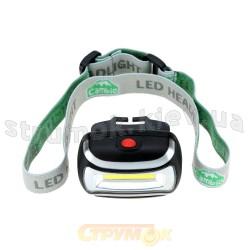 Фонарик LED светодиодный H3 COB