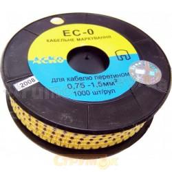 Кабельная маркировка EС-0 0.75-1.5 кв.мм. 1000 шт Укрем АсКо A0150080001