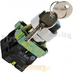 Кнопка XB2-BG33 поворотная 3-х позиционная с ключом АСКО