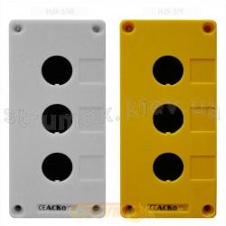 Корпус пластиковый HJ9-3 Укрем Аско 3-местный(кнопосный пост управления) A01440020029