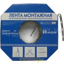 Лента перф.,метал. 20х0.70 10м