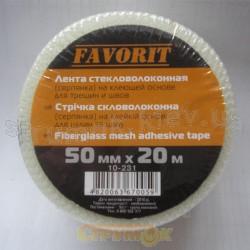 Лента серпянка 50мм х 20метров (для гипсокартона)