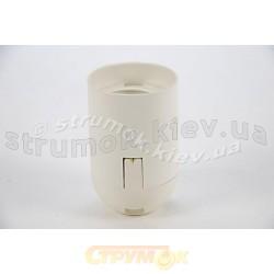Патрон Е-27 резьбовой белый с шляпкой/гайкой 2010.3122