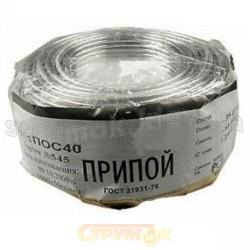 Припой оловянно-свинцовый с флюсом ПОС-60 100г