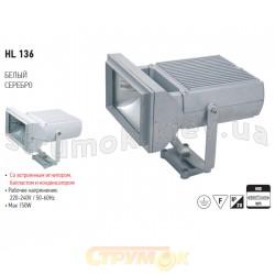 Прожектор галогенный Horoz HL136 R7S 150W серебристый, IP54