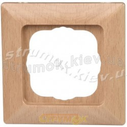 Рамка 1-постовая (Milano -бук) 3065.1508.8 Серия Milano (Натуральное дерево)