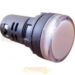 Сигнальная арматура (белая) АD22 - 22DS 220V Укрем АсКо A0140030037