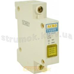 Сигнальная лампа СЛ-2001 (желтая) Аско