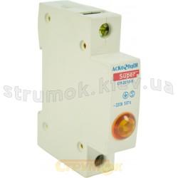 Сигнальная лампа СЛ-2010 - S (желтая) Аско