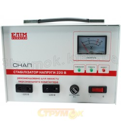Стабилизатор напряжения СНАП-1500 1500W