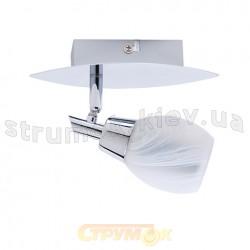 Светильник с подсветкой Horoz HL715 хром/белый