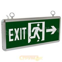 Светильник аварийный Exit HL330L Horoz