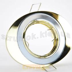 Светильник точечный Delux HDL16108R MR16 12V хром матовый - золото 10008697