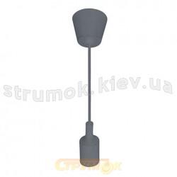 Светильник потолочный серый E27 VOLTA HOROZ 021 001 0001