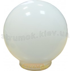 Светильник шар 160мм опаловый РММА