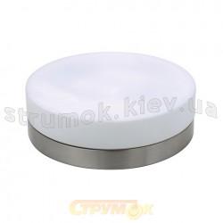 Светильник встроенный хром/матовый HL645 2хЕ27
