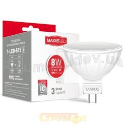 Светодиодная лампа MAXUS LED 1-LED-515 MR16 8W 3000K 220V GU5.3