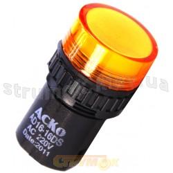 Сигнальная арматура АD16-16DS 24V АС желтая Укрем Аско A0140030055