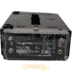 Трансформатор Т-0,66 1000/5 0,5s