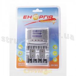 Зарядное устройство ЭНЕРГИЯ ЕН-501 Standart