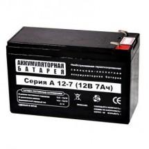 Аккумулятор 7 Ач ,12В (для систем видеонаблюдения)