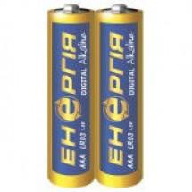 Батарейка Энерия 1,5V LR03 C5 AAA