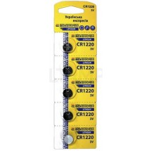 Батарейка литиевая CR1220.BP5 (blister 5) Укрем Аско