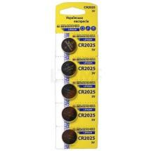 Батарейка литиевая CR2025.BP5 (blister 5) Укрем Аско