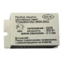 Блок захисту для галог. ламп 500Вт FERON