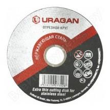 Диск отрезной URAGAN 115x1,6x22,2 по нержавеющей стали