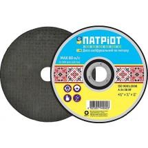 Диск шлифовальный по металлу 115х6,3х22 Патриот 17-415 Вист