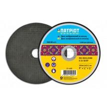 Диск шлифовальный по металлу 125х6,3х22 Патриот 17-416