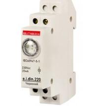 Сигнальная лампа ENEXT p059004 желтая