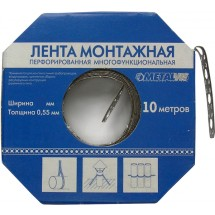 Лента перф.,метал. 15х0.55 10м