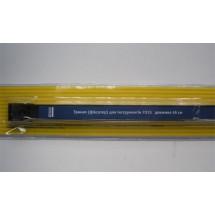 Магнитный держатель для инструмента 46см 7015-46 Укрем Аско A0200020018