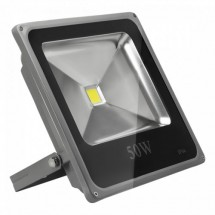 Прожектор светодиодный LED 50W SLIM белый холодный