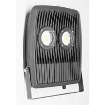 Прожектор LED NAVARRA 150W/750-165 S120 L450W360 GR33